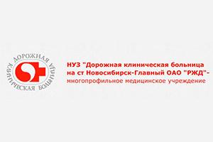Городская клиническая больница no 31 сайт