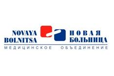 магазинов новая больница на заводской 33 екатеринбург официальный сайт Федеральной